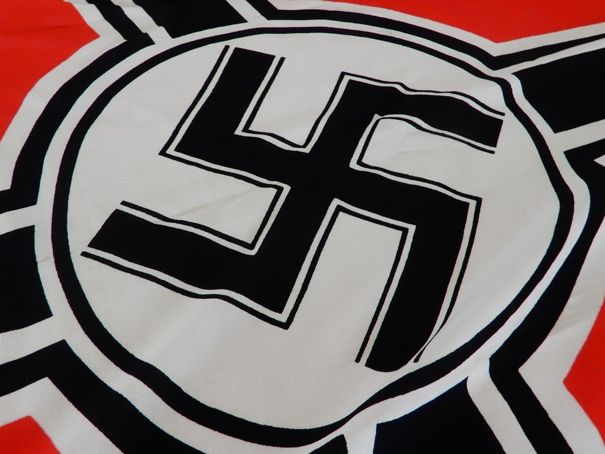 Reichskriegsflaggen Photo-2-1217-2